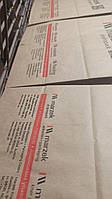 Печать на бумажных пакетах крафт (печать на пакетах)