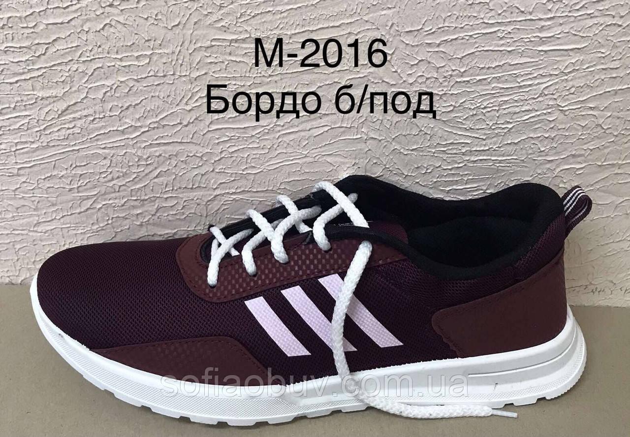 Кросівки чоловічі K&G