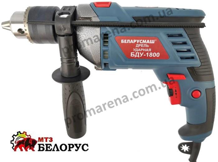 Дрель ударная Беларусмаш БДУ-1800 (патрон 16 мм)