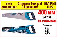 "Ножовка по дереву Gross ""Piranha"" 400 мм 7-8 TPI зуб-3D каленый зуб, двухкомпонентная рукоятка, фото 1"