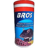 Гранули Bros від мишей і щурів 250г 1170