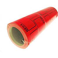 """Ценник клейкий в рулоне 8,5м """"Цена"""" с рамкой 35х50мм красный 175 шт. (5) (180)"""
