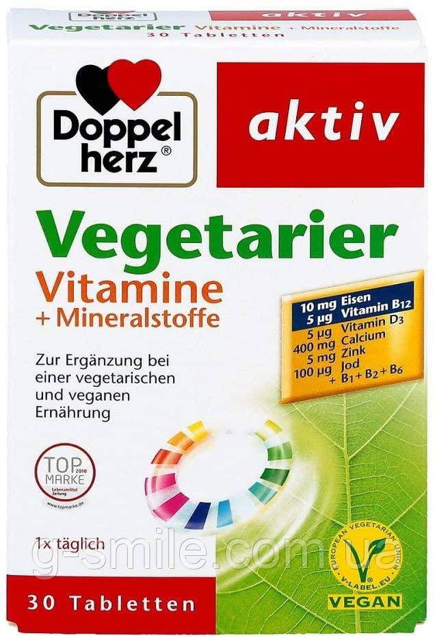 Doppelherz Vegetarier Vitamine + Mineralstoffe (вегетарианские витамины + минералы)