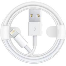 Кабель Lightning - USB High Quality