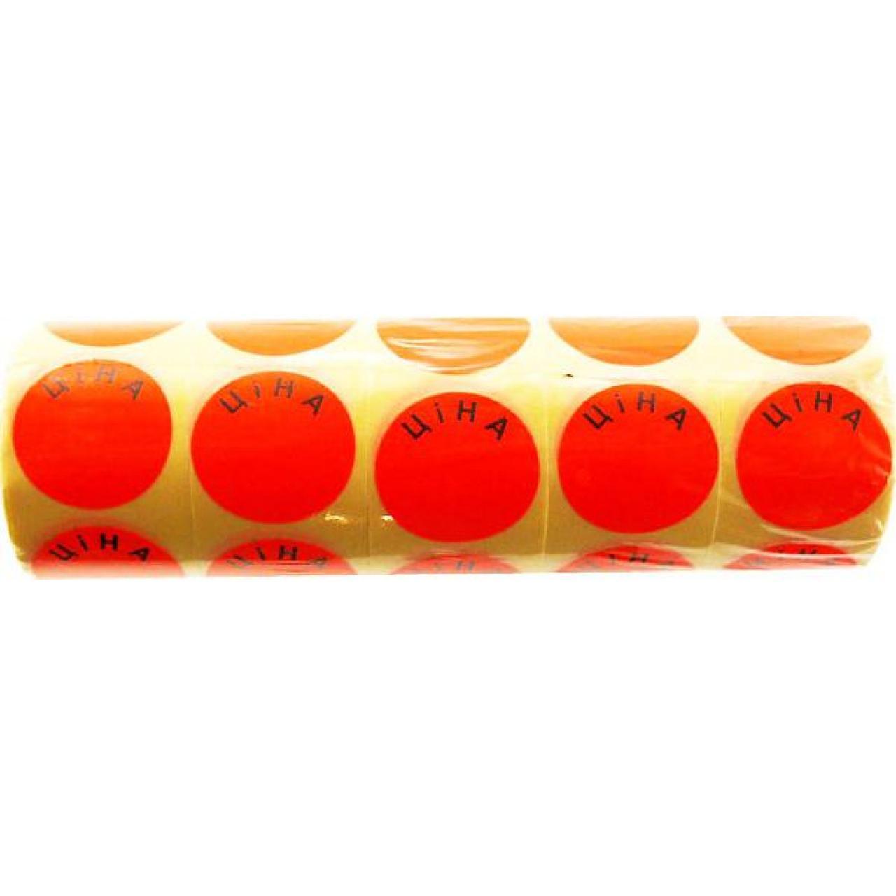 Ценник круглый 3,5м красный (5) (210)