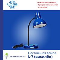 Лампа настольная L-7 Василек