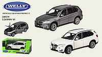 Автомодель BMW X5 Welly, 1:24, (24052W)