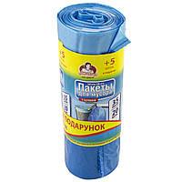 """Пакеты для мусора с затяжкой """"Помощница"""" 35 лх20 шт. и 5 шт. LDPE синие (30) №2756"""
