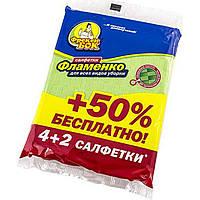 Серветки віскозні для прибирання Фламенко Фрекен Бок 4+2 шт. 0482 (40)
