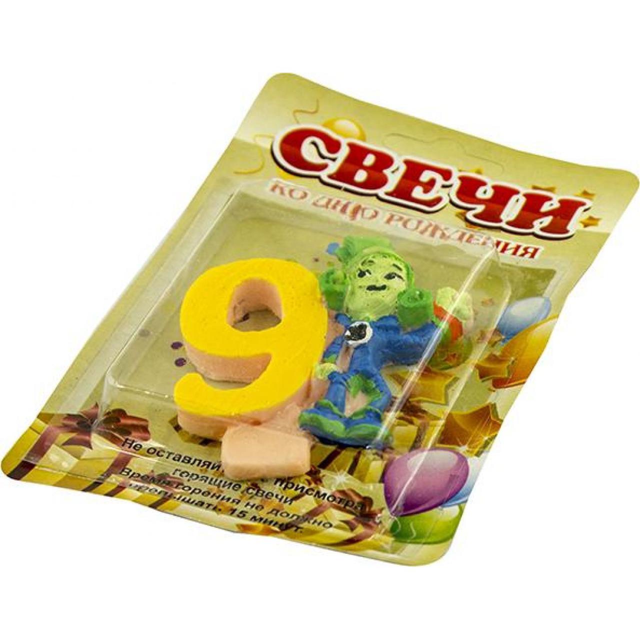 """Свеча в торт цифра """"9"""" Фиксики (30)"""