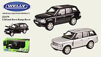 Автомодель Range Rover Welly (22415W), 1:24