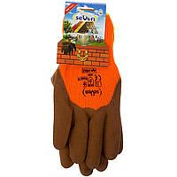 Рукавиці утеплені помаранчеві з коричневим спіненим латексним покриттям 69343