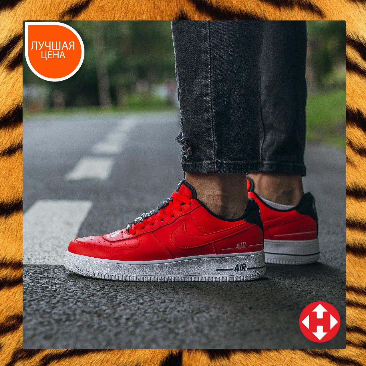 🔥 Мужские кроссовки спортивные повседневные Nike Air Force 1 Just Do It Red найк эир форс красные