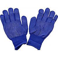 Перчатки синтетические синие с белыми точками