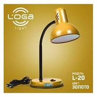 Лампа настольная L-20 Золото