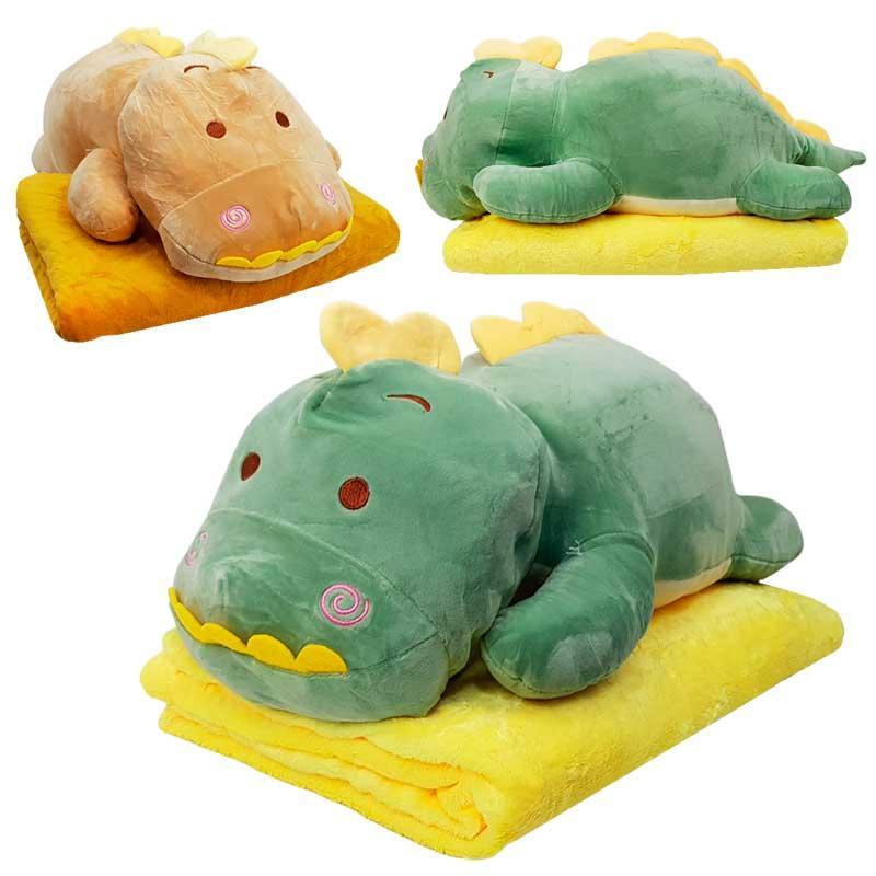 """Плед - іграшка 2в1 """"Динозавр"""""""