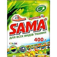 """Стиральный порошок 400 г автомат """"Сама"""" Весенние цветы (20)"""