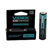 Аккумулятор VidexLi-ion 18650-R, 2800 mAh, защита / mbl / блистер 1 шт