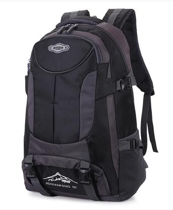 Туристичний рюкзак похідної місткий JDXFend спортивний рюкзак Чорний, фото 2