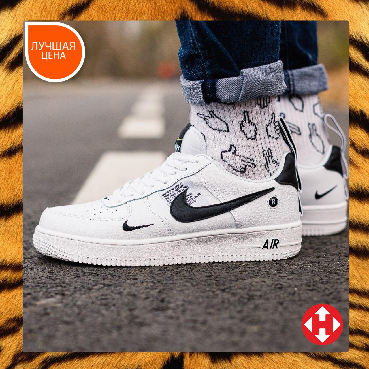 🔥 Мужские кроссовки спортивные повседневные Nike Air Force 1 White Lv8 кожаные найк эир форс белые