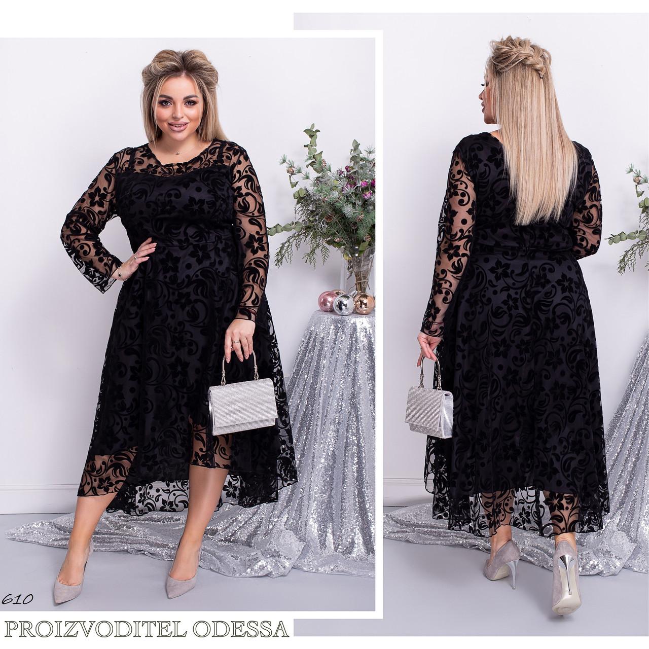 Платье вечернее А-силуэта флок на сетке 48-50 52-54 56-58 60-62
