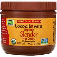 """Какао-порошок NOW Foods, Cocoa Lovers """"Organic Slender Hot Cocoa"""" со вкусом молочного шоколада (284 г)"""