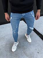 Модные джинсы мужские зауженные голубые