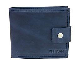 Кошелек женский кожаный маленький SULLIVAN kgm5(8) синий