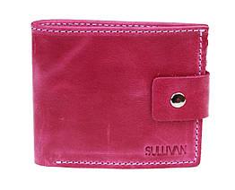 Кошелек женский кожаный маленький SULLIVAN kgm6(8) фуксия