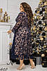 Платье вечернее А-силуэта флок на сетке 48-50 52-54 56-58 60-62, фото 4