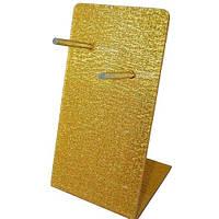 Подставка для фена золотистая