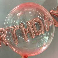 Шар bubbles полупрозрачный красный 45 см