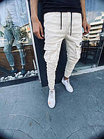 Молодежные мужские джинсовые штаны-джоггеры MN Jeans молочного цвета