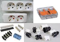 Электро-фурнитура: вилки, гнёзда, колодки для удлинителей, клеммные колодки (клеммники)