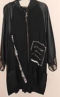 Костюм трикотажный черный с шароварами 60-68 Darkwin