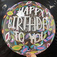 """Шар баблс с рисунком """"Happy Birthday"""" листики 45 см"""