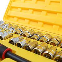 Набор торцевых головок с трещоткой 31 предмет 142160 sale