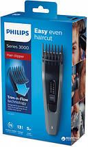 Машинка для стрижки Philips Hairclipper Series 3000 HC3520/15, фото 2