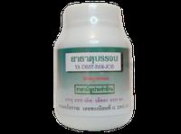Капсулы для кишечника Я Тат-Бан-Джоб, 200 шт – восстановление пищеварения, уменьшение болей, устранение диареи