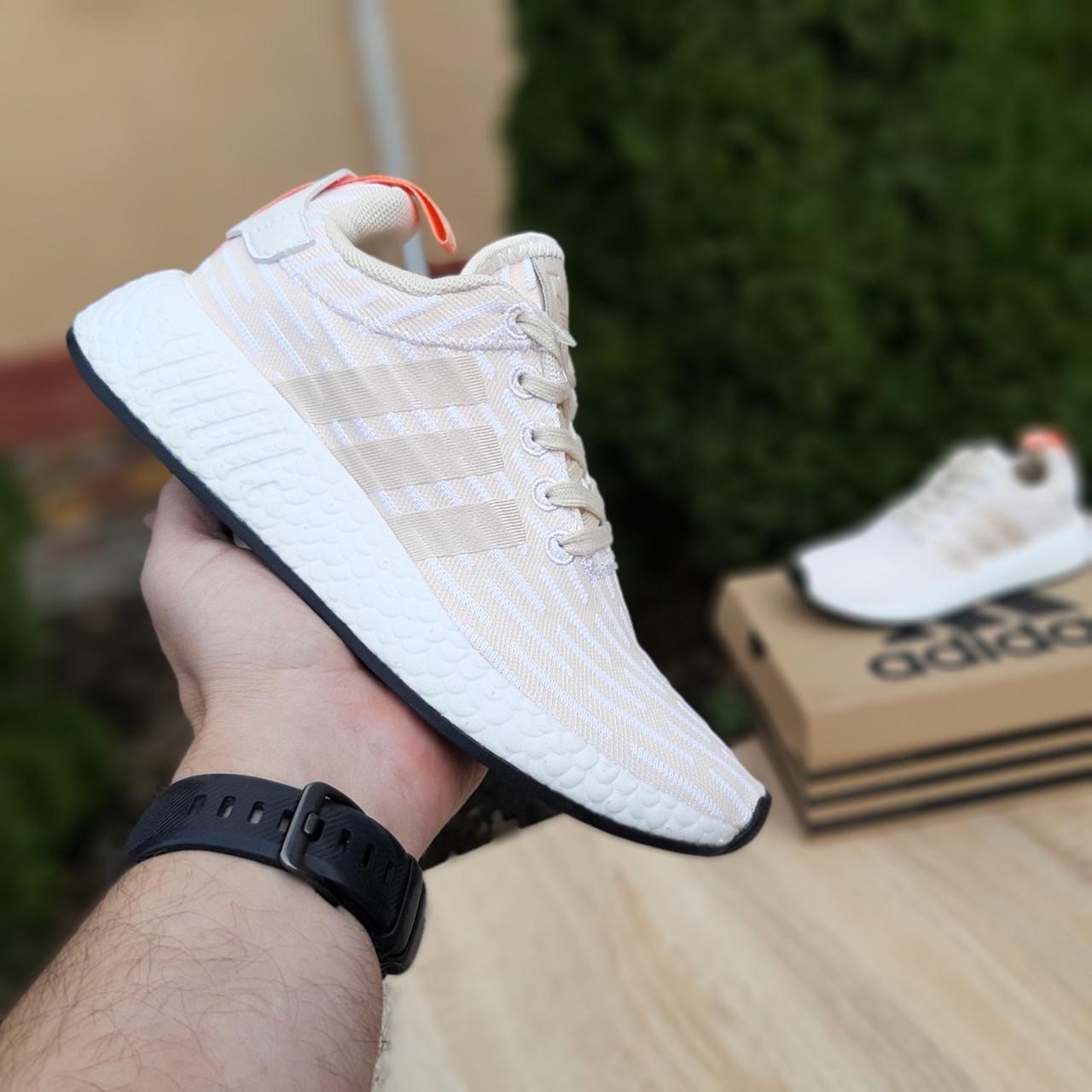 Кросівки розпродаж АКЦІЯ останні розміри Adidas 650 грн 37(23.5 см), люкс копія