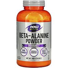 """Бета-аланін NOW Foods, Sports """"Beta-Alanine Pure Powder"""" м'язова витривалість, чистий порошок (500 г)"""