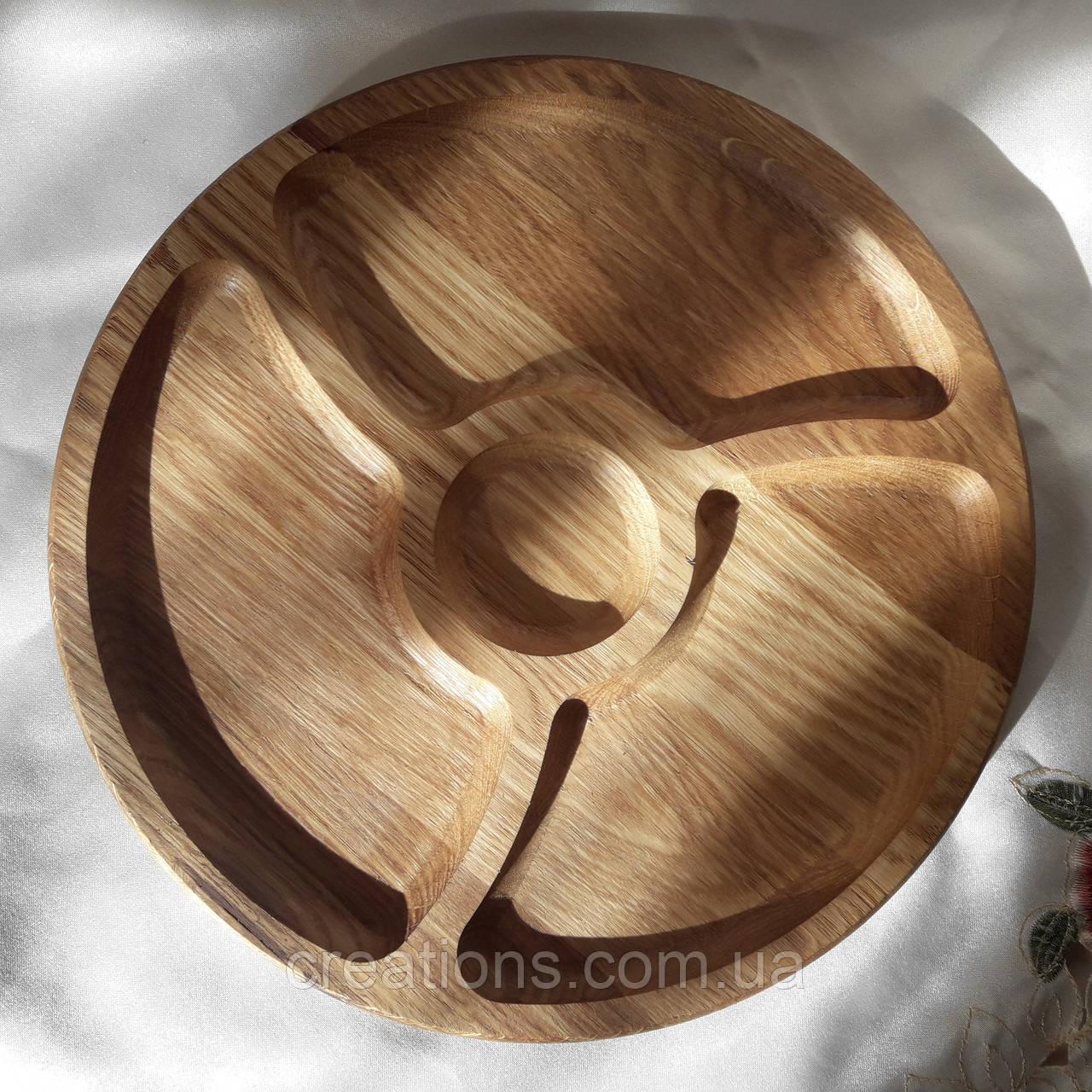 Менажница деревянная доска для подачи блюд 35 см. круглая на 3 деления с соусницей из дуба двусторонняя