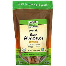"Необроблений мигдаль NOW Foods, Real Food ""Organic Raw Almonds"" не солоний (340 г)"