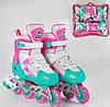 Ролики 80065-М Best Roller /розмір 34-37/ колір - БІРЮЗОВИЙ (6) колеса PVC, ПЕРЕДНЄ КОЛЕСО СВІТЛО, в сумці