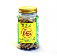 JIA TU TAN капсулы: бактерицид из змеиного яда для лечения кожных заболеваний