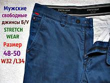 Мужские свободные классические джинсы Б/У. Размер 48-50  W32 /L34