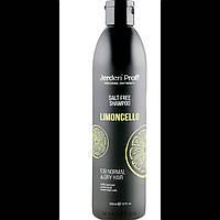Шампунь для волос с эфирными маслами лимона и мяты JERDEN PROFF LIMONCELLO 300 мл