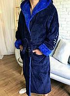 Стильный мужской халат выполнен из мягкого, теплого и высококачественного плюша разных цветов, с длинными рука