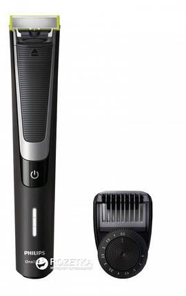 Триммер для бороды и усов Philips OneBlade Pro QP6510/20, фото 2