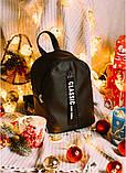 Модный женский черный маленький городской, повседневный рюкзак матовая эко-кожа, фото 8
